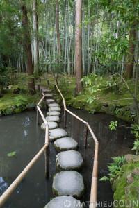Japon, île de Honshu, Région de Kansai, Kyoto, tenjyuan Garden//Japan, Honshu Island, Kansai Region, Kyoto, tenjyuan Garden