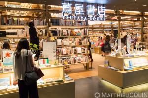 Japon, île de Honshu, région de Kanto, Tokyo, Ginza, Ginza Six, le plus garnd complexe commercial du quartier, Tsutaya Books, librairie//Japan, Honshu Island, Kanto region, Tokyo, Ginza, Ginza Six, the most garnd shopping complex in the district, Tsutaya Books, bookstore