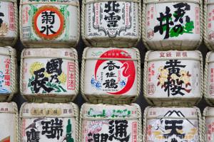 Japon, île de Honshu, région de Kanto, Tokyo, uartier de Shibuya, Harajuku, temple de Meiji Jingu, barils de sake//Japan, Honshu Island, Kanto region, Tokyo, Shibuya quarter, Harajuku, Meiji Jingu temple, sake barrels