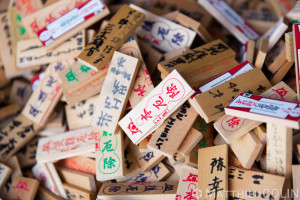 Japon, île de Honshu, région de Kansai, Kyoto, temple Kitano Tenman gu//Japan, Honshu Island, Kansai region, Kyoto, Kitano Tenman gu temple